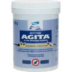 Agita 10 WG Εντομοκτόνο Φάρμακο για Μύγες 100gr