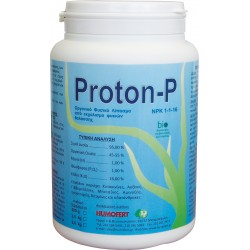 PROTON-P Οργανικό Φυσικό Λίπασμα 500gr