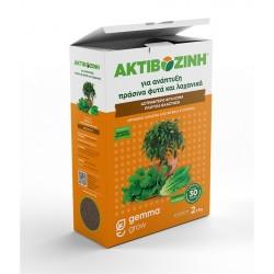 Ακτιβοζίνη για Πράσινα φυτά και Ανάπτυξη 400gr-MaShop.gr