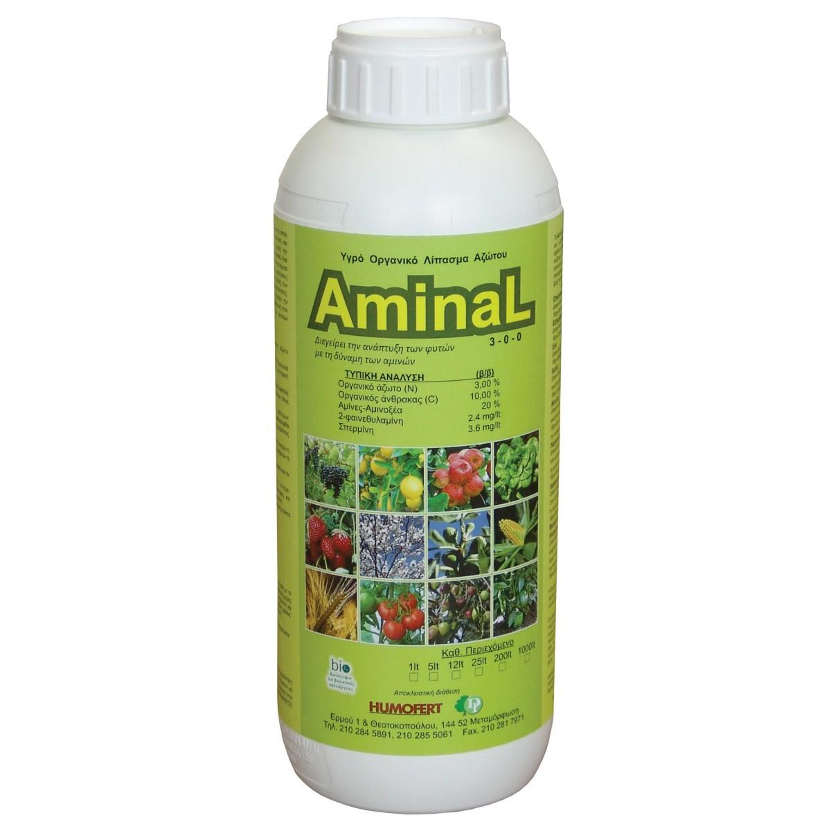 AminaL 1LT Υγρό Οργανικό λίπασμα Αζώτου 3-0-0